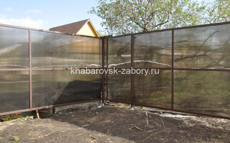забор из поликарбоната в Хабаровске